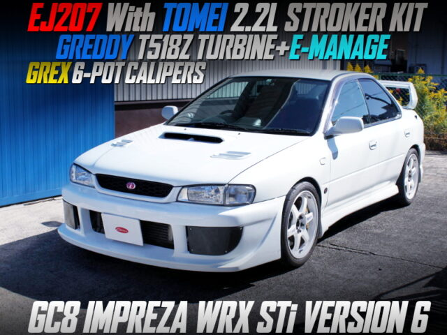 EJ207 with 2.2L and T518Z TURBO into GC8 WRX STi Ver 6.