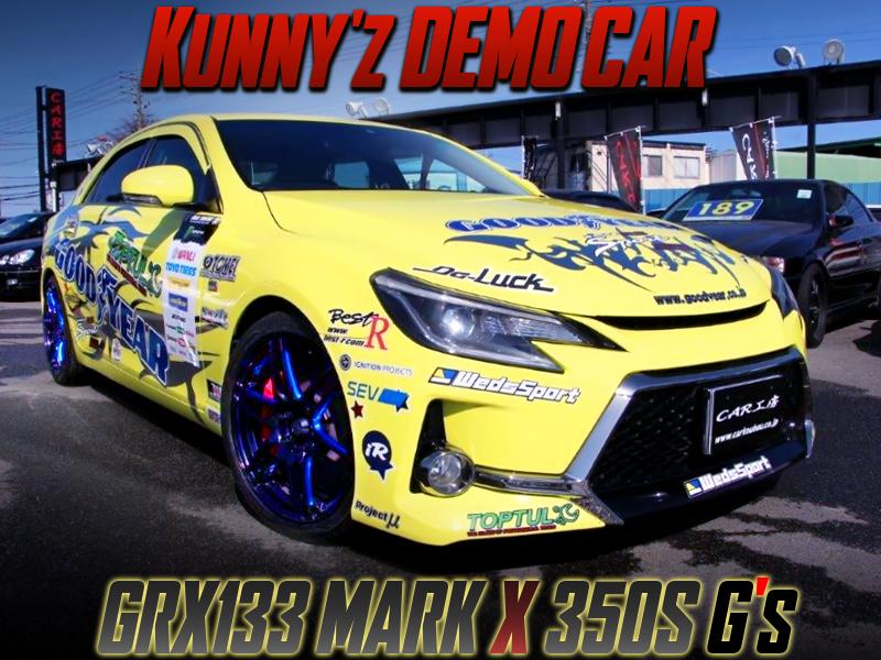 KUNNY'Z DEMO CAR OF GRX133 MARK X 350S G'S.