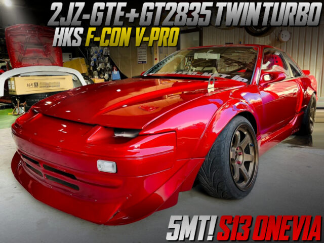 2JZ-GTE GT2835 TWIN TURBO into S13 ONEVIA.
