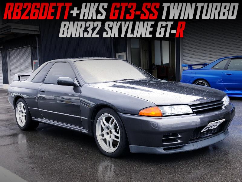HKS GT3-SS TWIN TURBOCHARGED R32 GT-R.