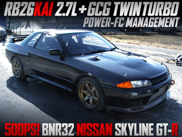 2.7L STROKED and GCG TWIN TURBOCHARGED RB26DETT INTO R32 GT-R.