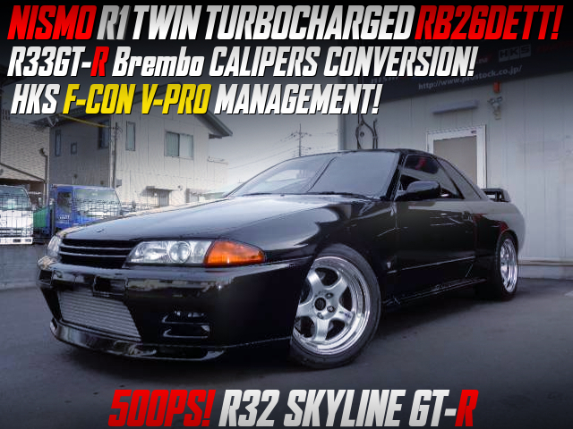NISMO R1 TWIN TURBOCHARGED R32 SKYLINE GT-R.