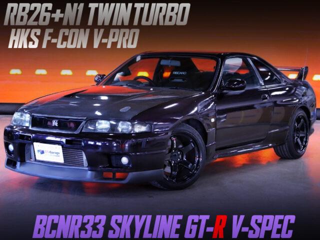 RB26 with N1 TWIN TURBO And F-CON V-PRO into R33 GT-R V-SPEC.