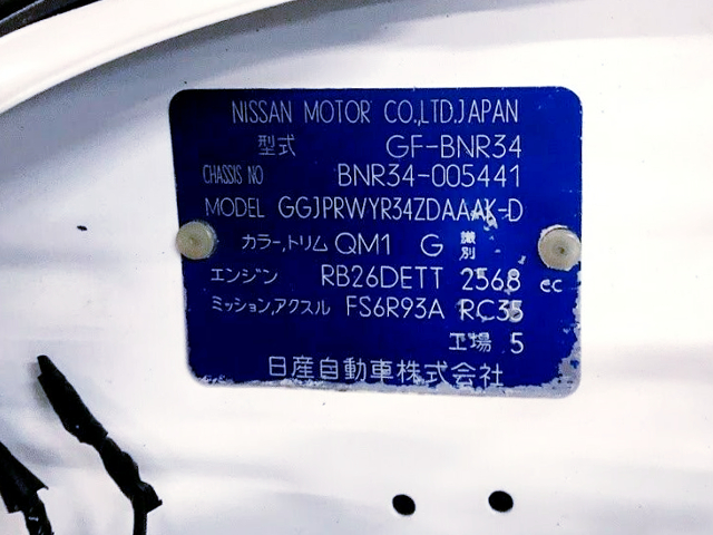 R34 GT-R SERIAL NUMBER PLATE.