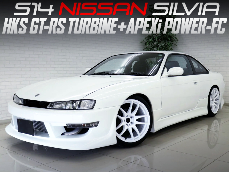 SR20DET with GT-RS TURBO and POWER-FC into S14 SILVIA.