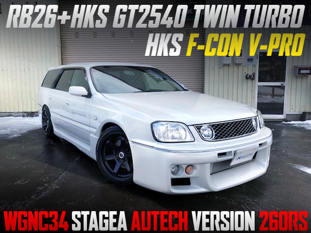 RB26 with GT2540 TWINTURBO into STAGEA AUTECH VERSION 260RS.
