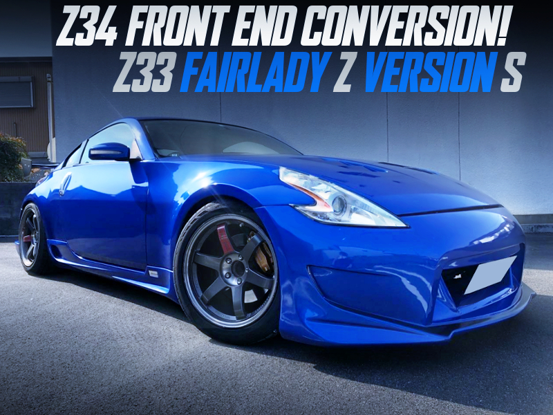 Z33 FAIRLADY Z to Z34 FRONT END COVERSION.