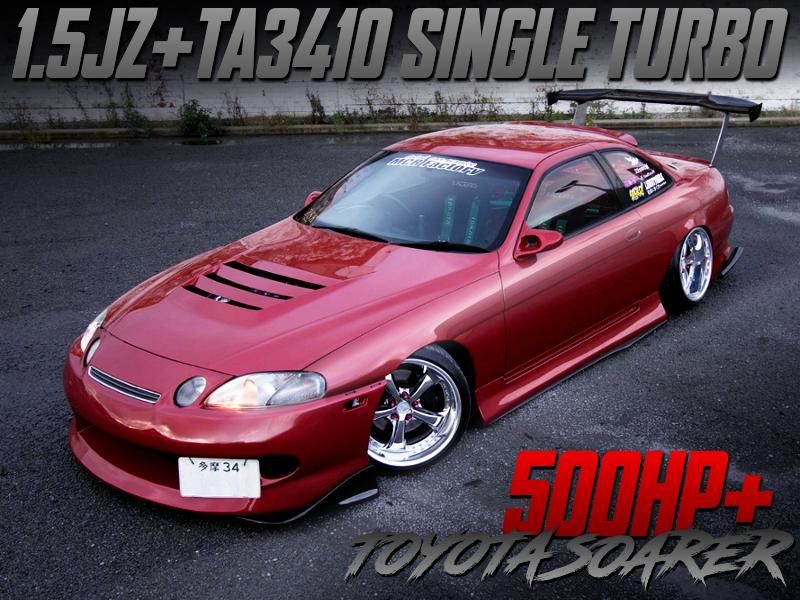 1.5JZ with TA3410 SINGLE TURBO into 3rd Gen TOYOTA SOARER.