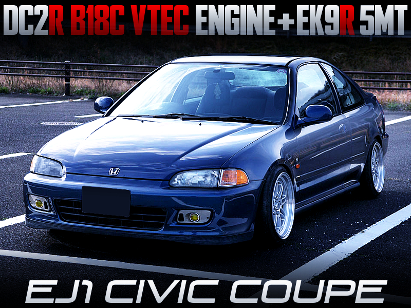 DC2R B18C VTEC ENGINE and EK9R 5MT SWAPPED EJ1 CIVIC COUPE.