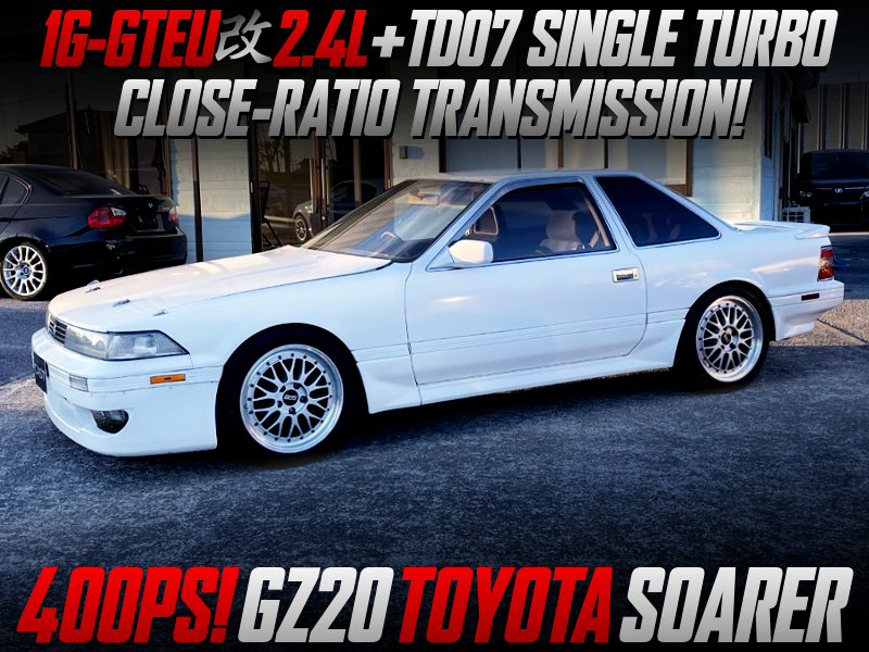 1G-GTEU with 2.4L and CLOSE RATIO GEARBOX into 2nd Gen GZ20 SOARER.
