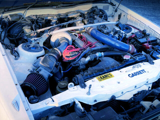 1G-GTEU with 2.4L and TD07 SINGLE TURBO.