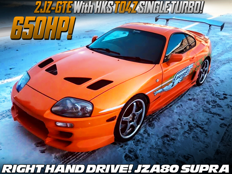 2JZ-GTE with HKS TO4Z SINGLE TURBO into JDM JZA80 SUPRA.