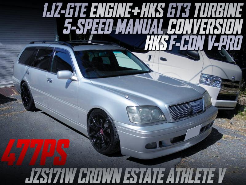 GT3 TURBINE and 5MT into JZS171W CROWN ESTATE ATHLETE V.