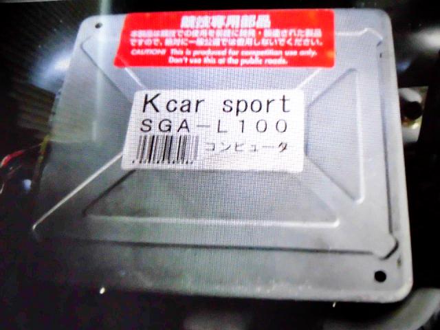 KCAR SPORT ECU OF AZ-1.