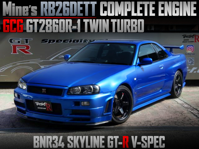 MINES RB26 COMPLETE ENGINE into R34 GT-R V-SPEC.