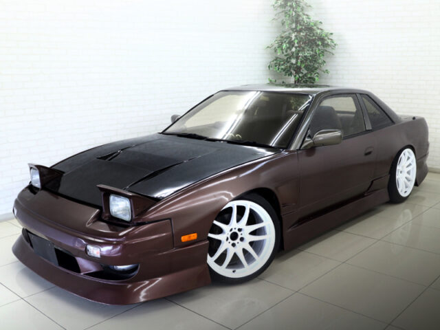 FRONT EXTERIOR OF S13 ONEVIA.