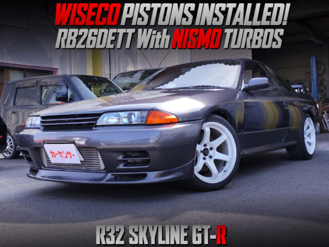 RB26 with WISECO PISTONS and NISMO TURBOS INTO R32 GT-R GUNMETALLIC.