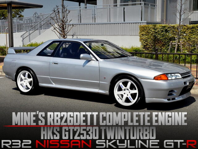 MINE'S RB26 COMPLETE ENGINE with GT2530 TURBOS into R32 GT-R.