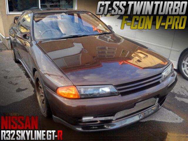 GT-SS TWIN TURBOCHARGED R32 GT-R BROWN METALLIC.