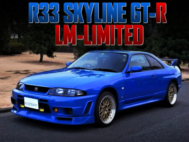 CHAMPION BLUE of R33 GT-R LM-LIMITED.