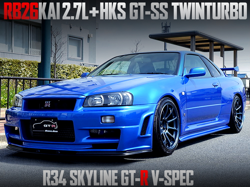 2.7L GT-SS TWIN TURBOCHARGED RB26DETT into R34 GT-R V-SPEC.