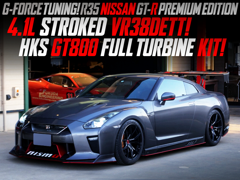 VR38 with 4.1L kit and GT800 TURBINE kit into R35 GT-R Premium ED.