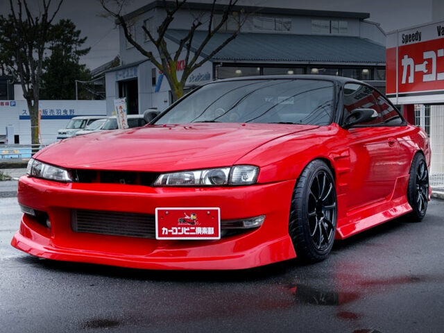 FRONT EXTERIOR OF FACELIFT S14 SILVIA with RED.