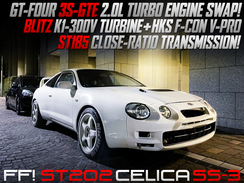 3S-GTE SWAP With K1-300V TURBO and CLOSE-RATIO GEARBOX into ST202 CELICA SS-3.