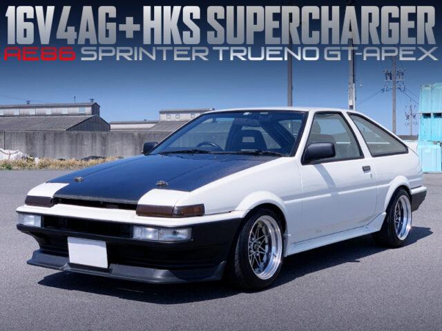 HKS SUPERCHARGED AE86 SPRINTER TRUENO GT-APEX.