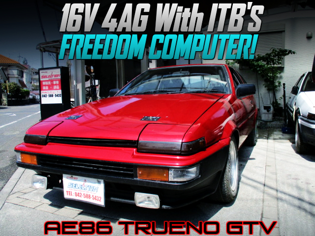 16V 4AG with ITBs and FREEDOM ECU into AE86 TRUENO 3-DOOR GTV.