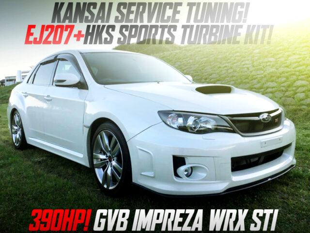 KANSAU SERVICE BULIT OF GVB IMPREZA WRX STI White.