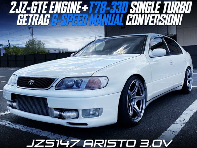 2JZGTE with T78-33D turbo And GETRAG 6MT into JZS147 ARISTO 3.0V WHITE.