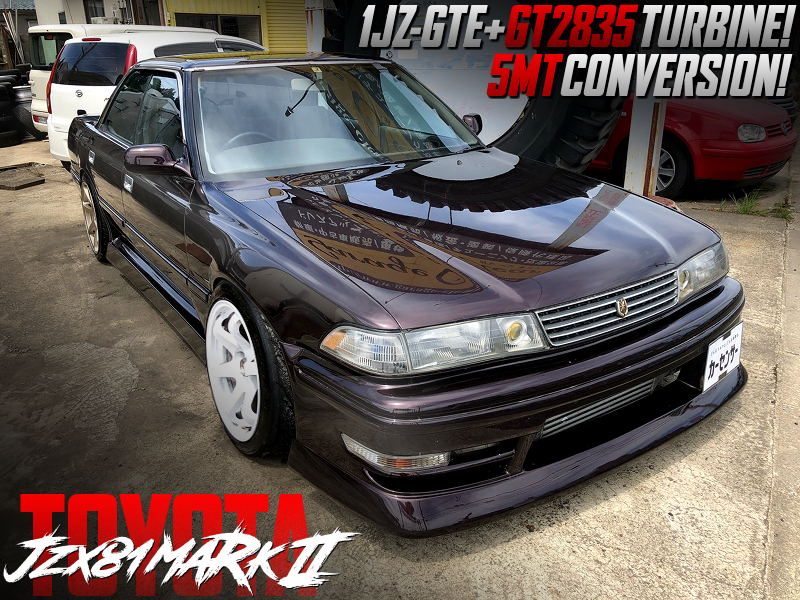1JZ-GTE with GT2835 and 5MT CONVERSION into JZX81 MARK 2.