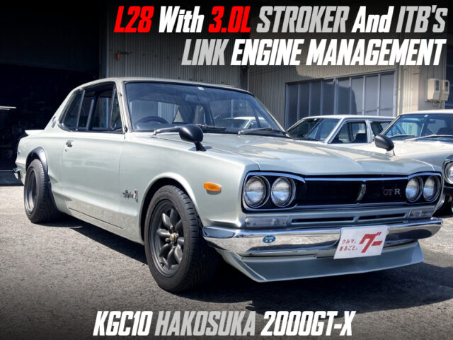 L28 with 3.0L and ITBs into KGC10 HAKOSUKA 2000GT-X.