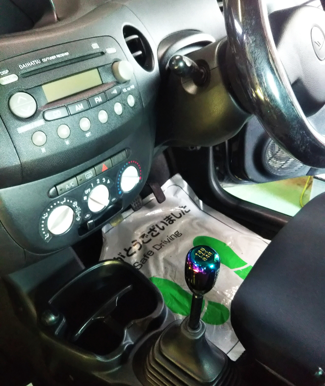 DASHBOARD and 5-SPEED SHIFT KNOB.