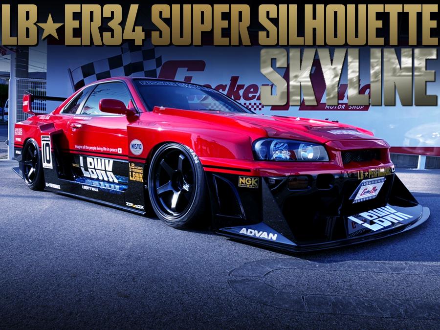 LB-ER34 SUPER SILHOUETTE SKYLINE.