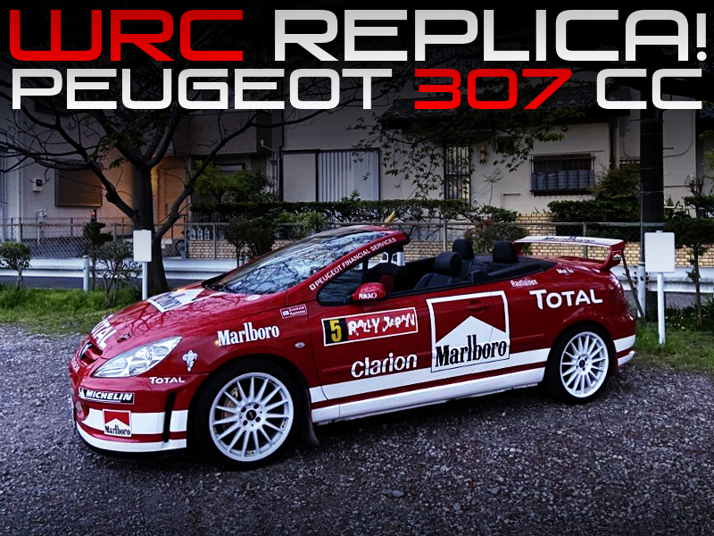 WRC REPLICA MODIFIED Peugeot 307 CC.