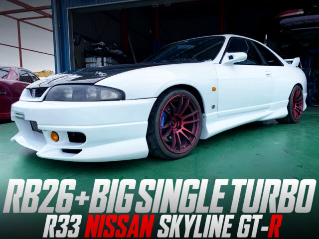 SINGLE TURBOCHARGED RB26 into R33 GT-R WHITE.