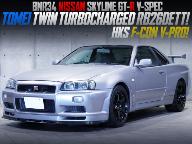 TOMEI TWIN TURBOCHARGED R34 GT-R V-SPEC SILVER.