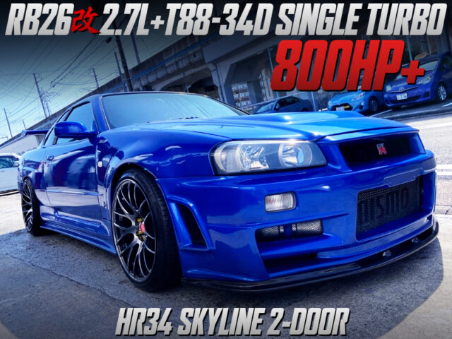 RB26 with 2.7L and T88-34D SINGLE TURBO into HR34 SKYLINE 2-DOOR BLUE.