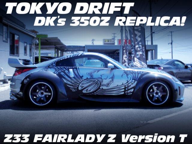 TOKYO DRIFT DK's 350Z REPLICA.