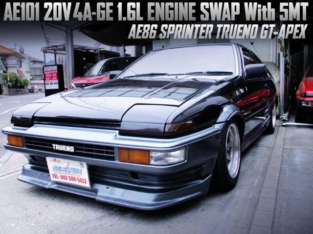 20V 4AGE with 6MT Swapped AE86 TRUENO