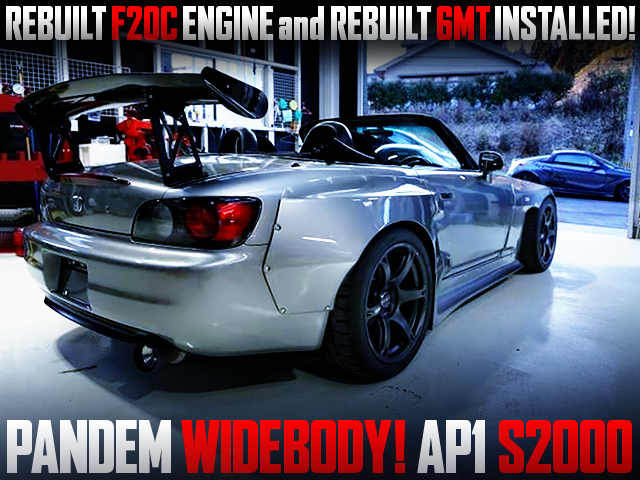 PANDEM WIDEBODY of AP1 S2000.