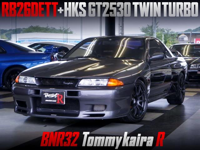HKS GT2530 TWIN TURBOCHARGED BNR32 Tommykaira R.