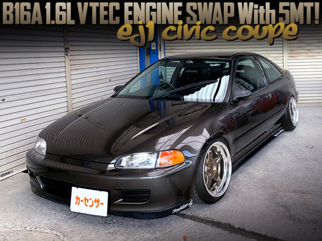 B16A VTEC ENGINE SWAPPED EJ1 CIVIC COUPE BROWN.