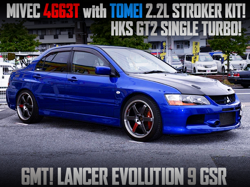 MIVEC 4G63T with 2.2L KIT and GT2 TURBO MODIFIED EVO 9 GSR.