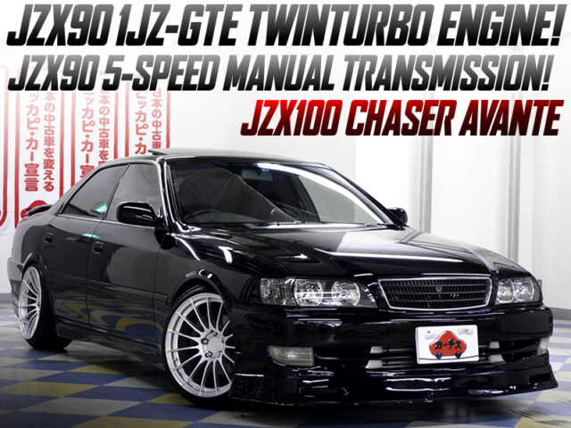 JZX90 1JZ-GTE 2.5L TWINTURBO ENGINE and 5MT SWAPPED JZX100 CHASER AVANTE.