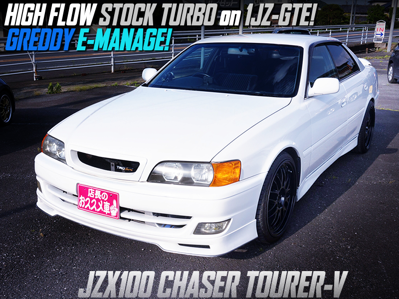 1JZ-GTE with HIGH FLOW STOCK TURBO and E-MANAGE INSTALLED JZX100 CHASER TOURER-V.