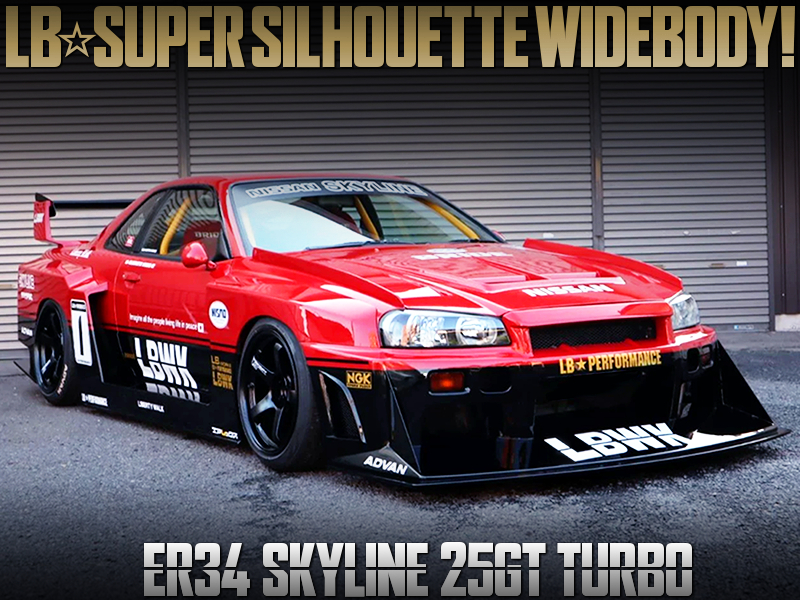 ER34 SKYLINE With LB SUPER SILHOUETTE WIDEBODY.