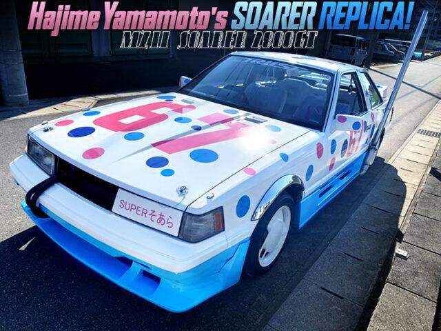 Hajime Yamamoto's SOARER REPLICA OF MZ11 SOARER 2800 GT.